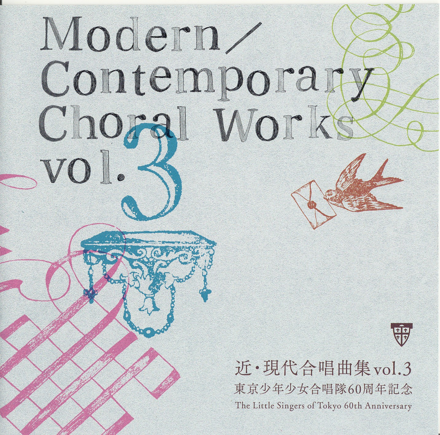 Modern/Contemporary Choral Works Vol.3